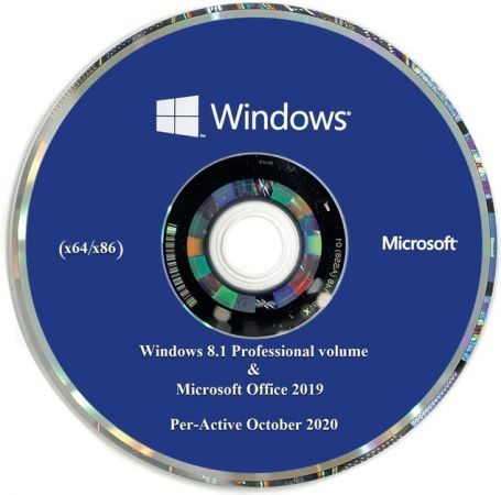 Windows pro vl with office iso