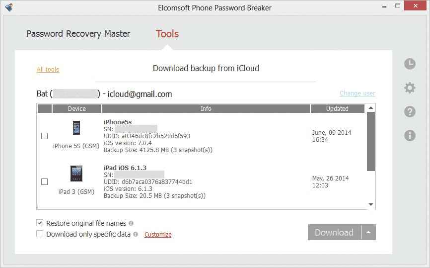 ElcomSoft Phone Password Breaker Free download For Windows