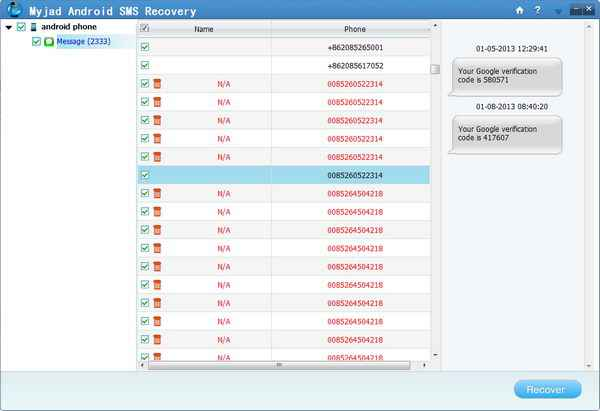 Myjad sms recovery select sms items Latest Version Free Download