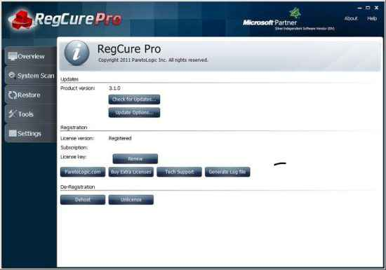 regcure pro full version free download with key