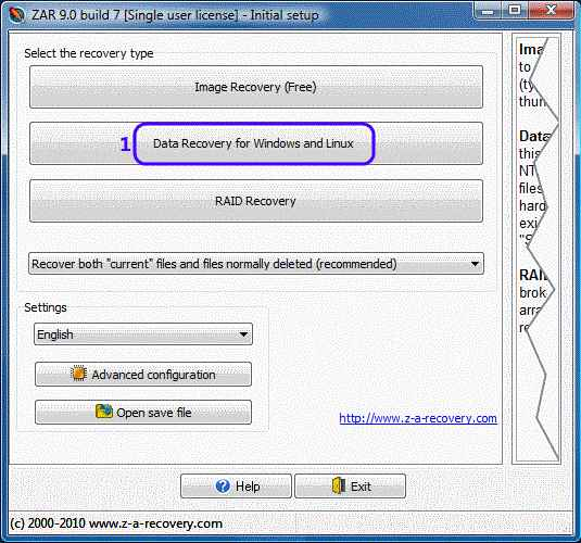 Zero Assumption Recovery Install + Portable Free Download
